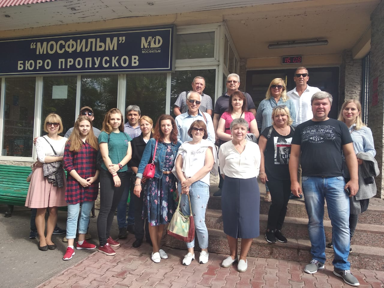 "Экскурсия на Киноконцерн ""Мосфильм"""